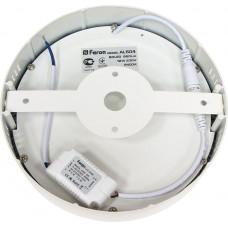 Светильник светодиодный накладной 12W, 960Lm,теплый белый (4000К), AL504 Feron