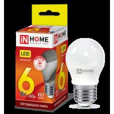 Лампа светодиодная LED-ШАР-VC 6Вт 230В Е27 3000К 480Лм IN HOME