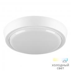 Светильник светодиодный DBO01-10-6.5K круг 10Вт 6500K IP20 800 Лм 155x155x35 мм WOLTA
