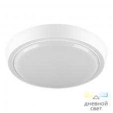 Светильник светодиодный DBO01-14-4K круг 14Вт 4000K IP20 1120 Лм 210x210x46 мм WOLTA