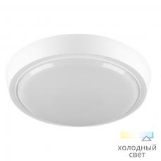Светильник светодиодный DBO01-20-6.5K круг 20Вт 6500K IP20 1600 Лм 250x250x51 мм WOLTA