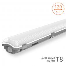 Светильник светодиодный WT8-01 (лампы в комплект не входит) 1266 мм IP65  1266x96x58 WOLTA