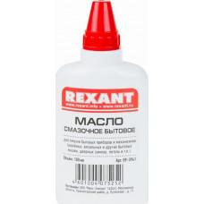 Масло смазочное бытовое 100 мл (масленка) REXANT